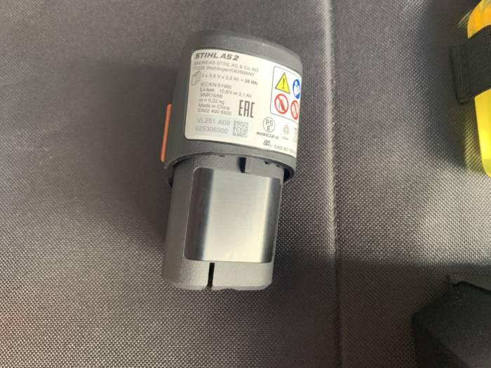 potatore a batteria STIHL GTA 26